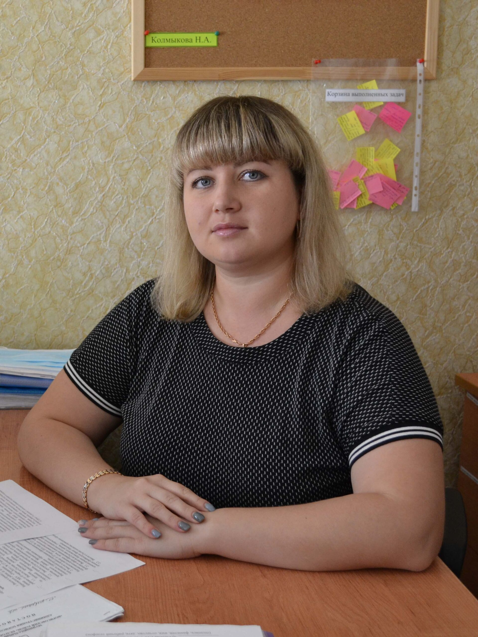 Белоус Ольга Андреевна