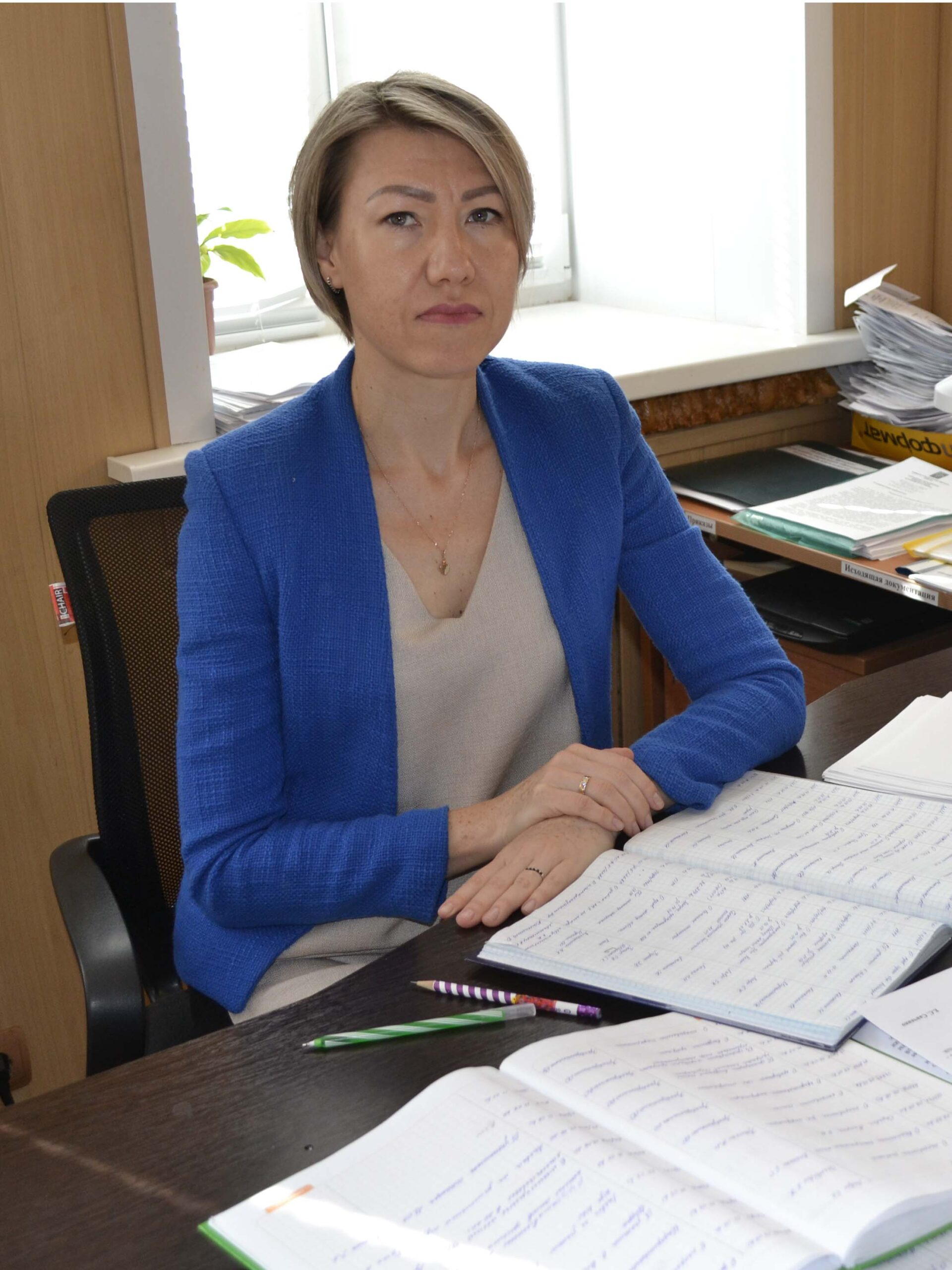 Белоус Светлана Владимировна