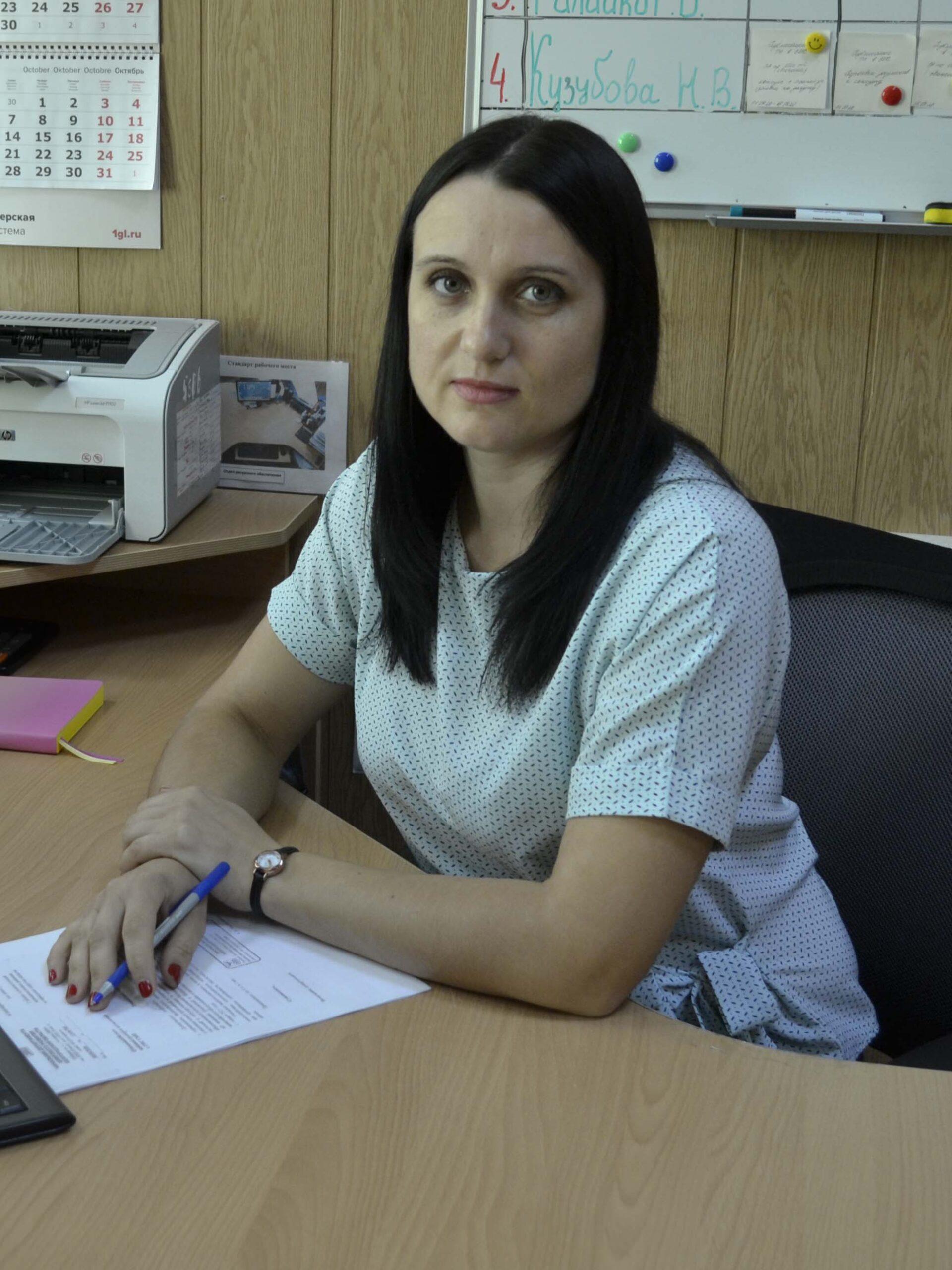 Гнедая Олеся Анатольевна