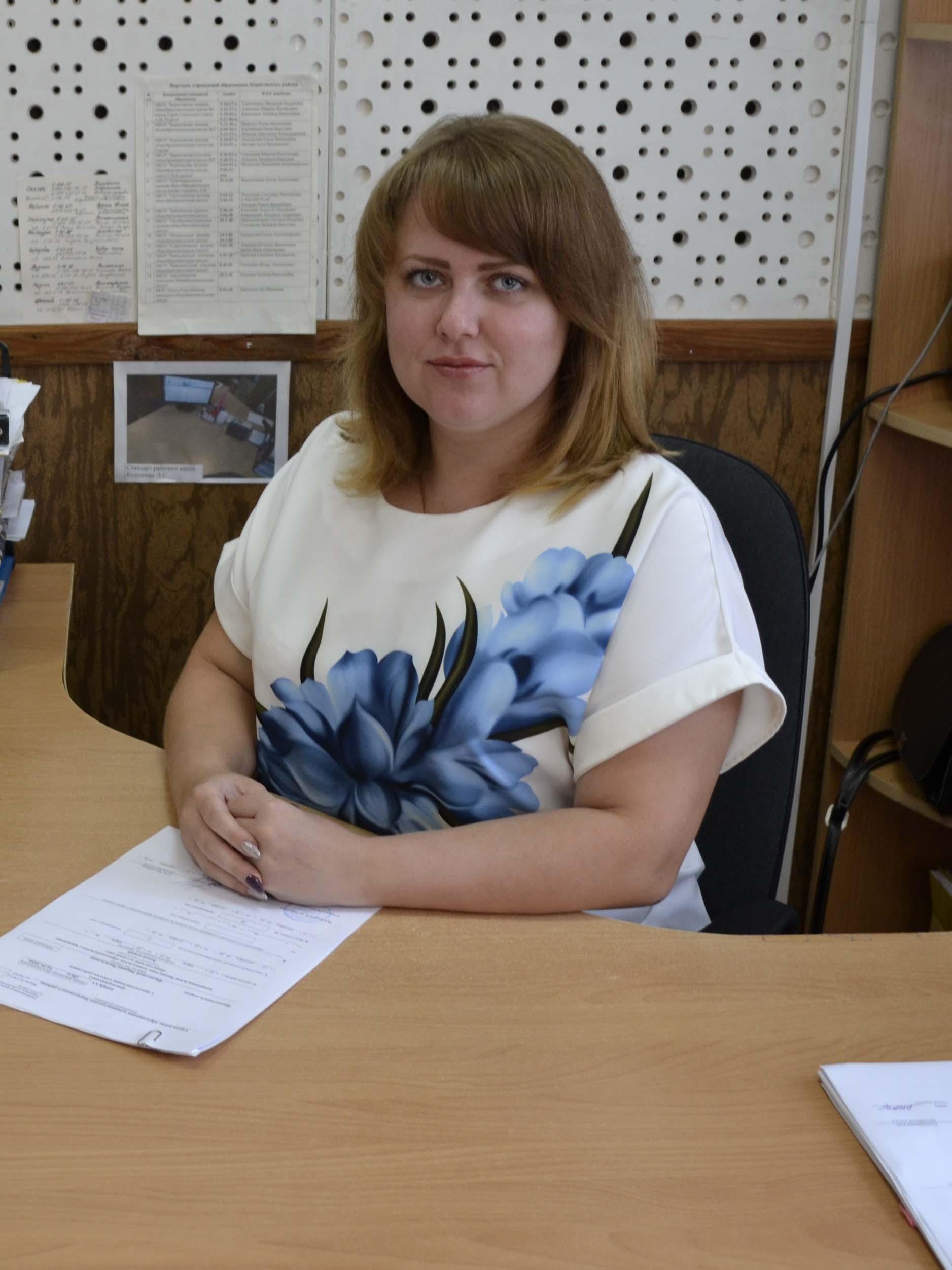 Колошина Лилия Сергеевна