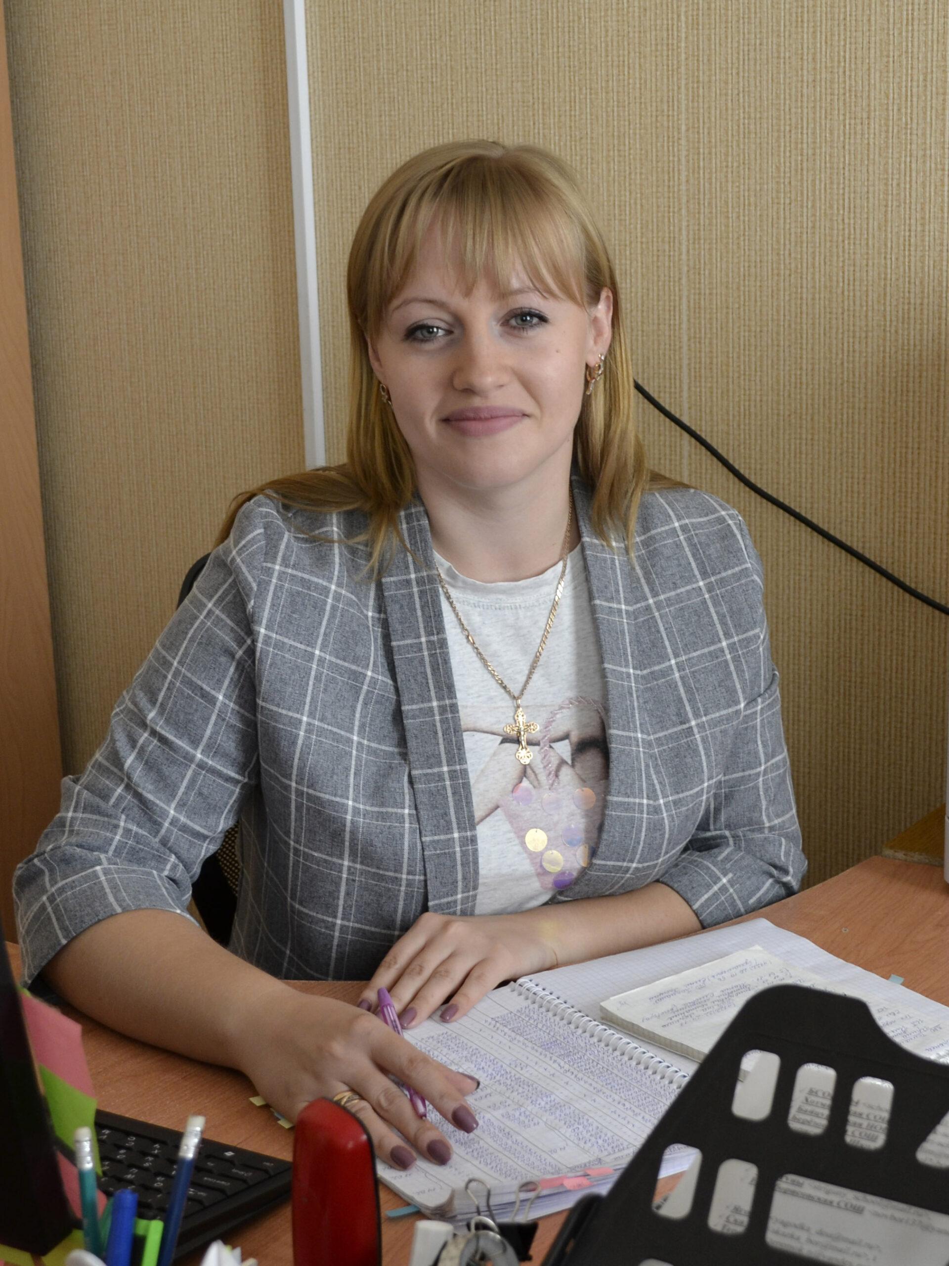 Кузубова Наталья Валерьевна