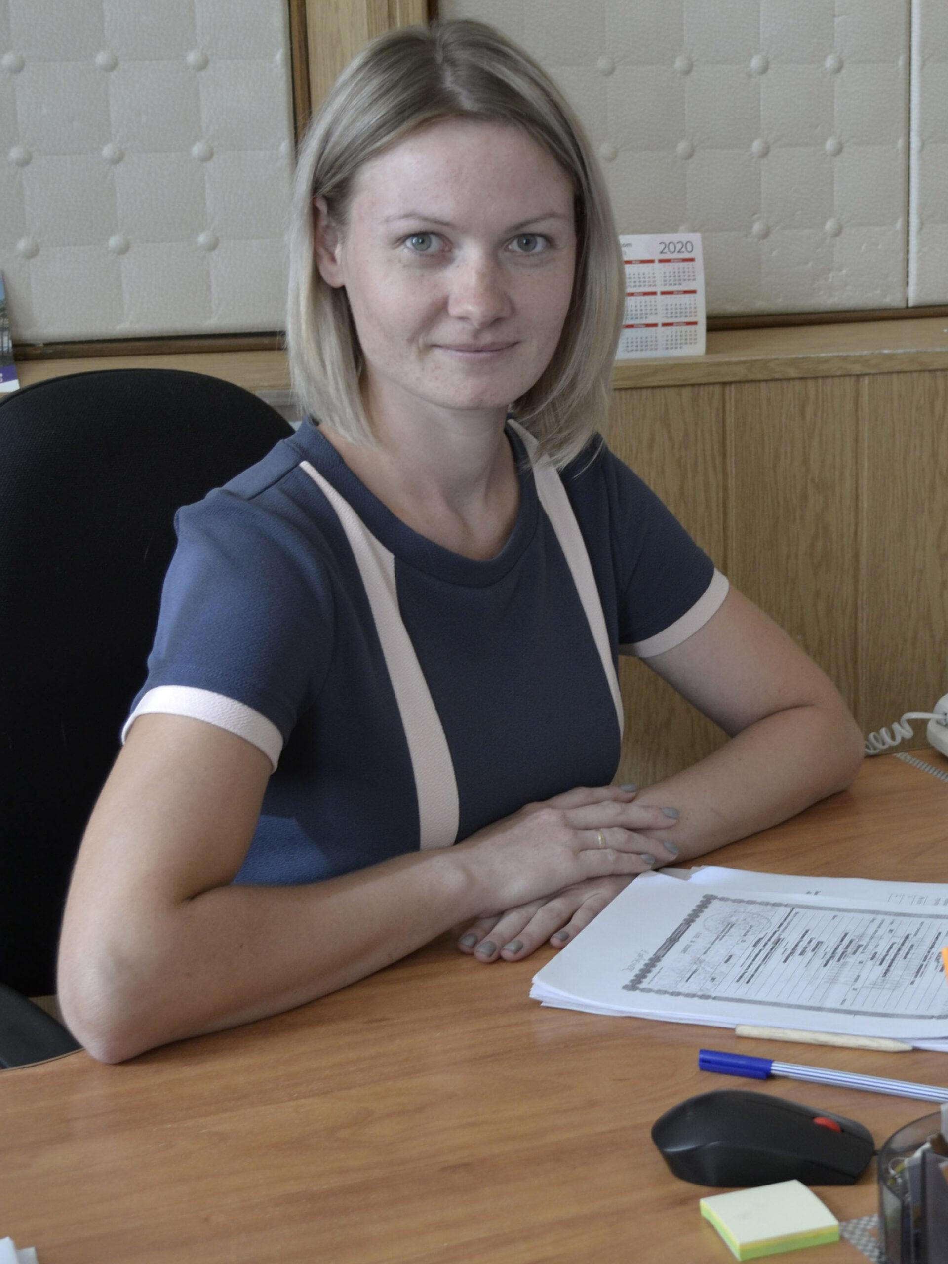 Флигинских Наталья Андреевна