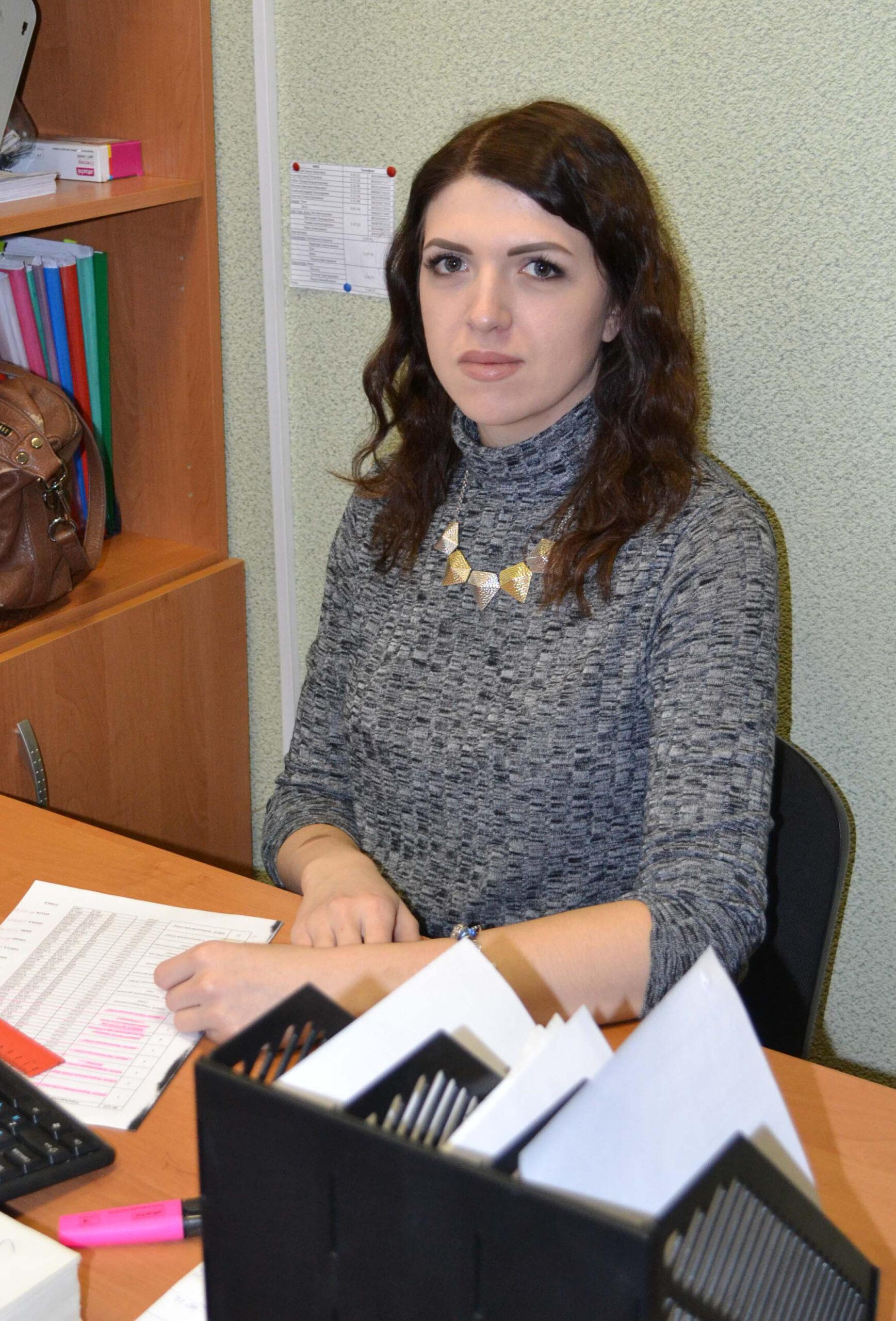 Холод Эльвира Александровна
