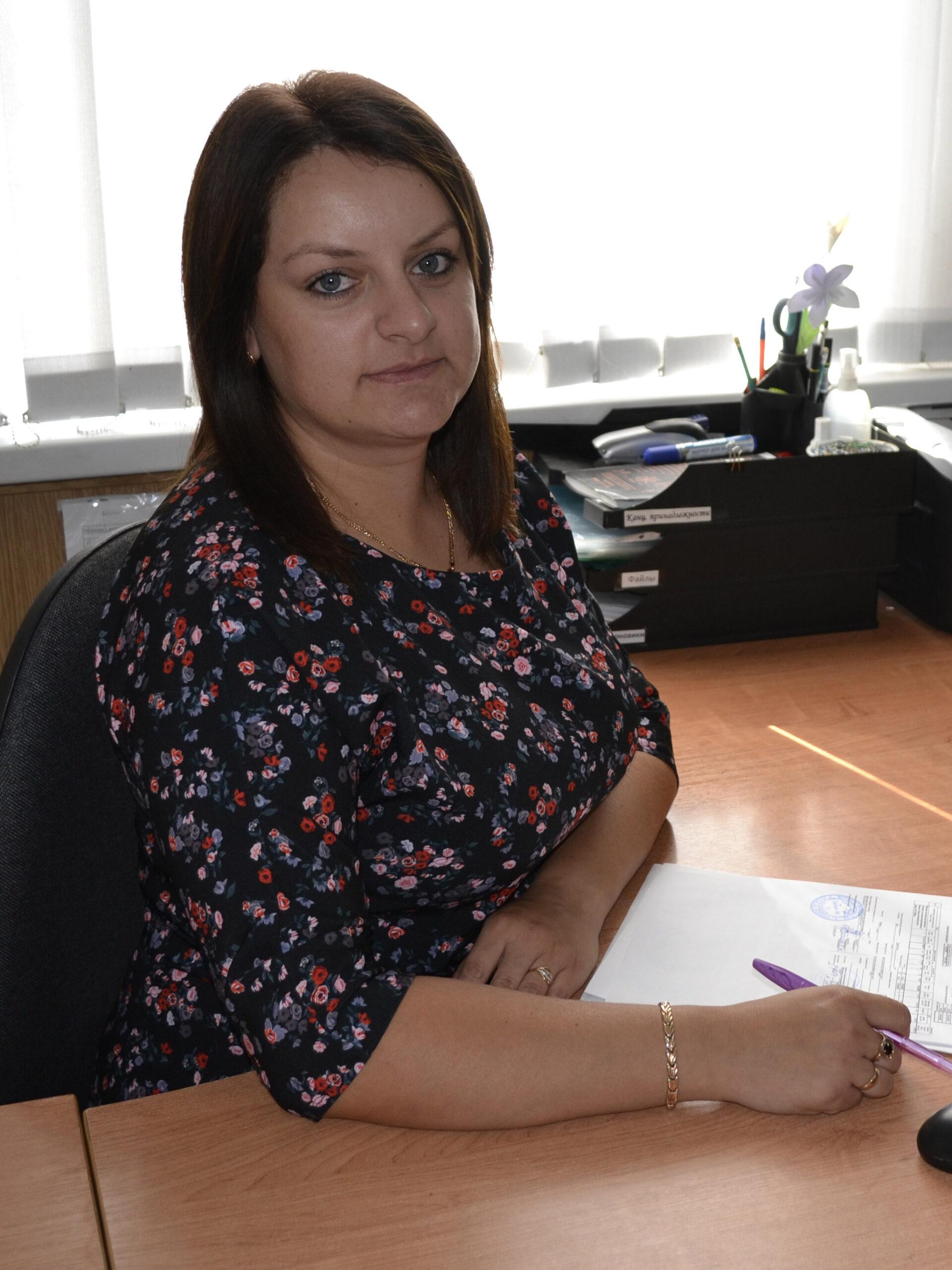 Сыпко Мария Юрьевна