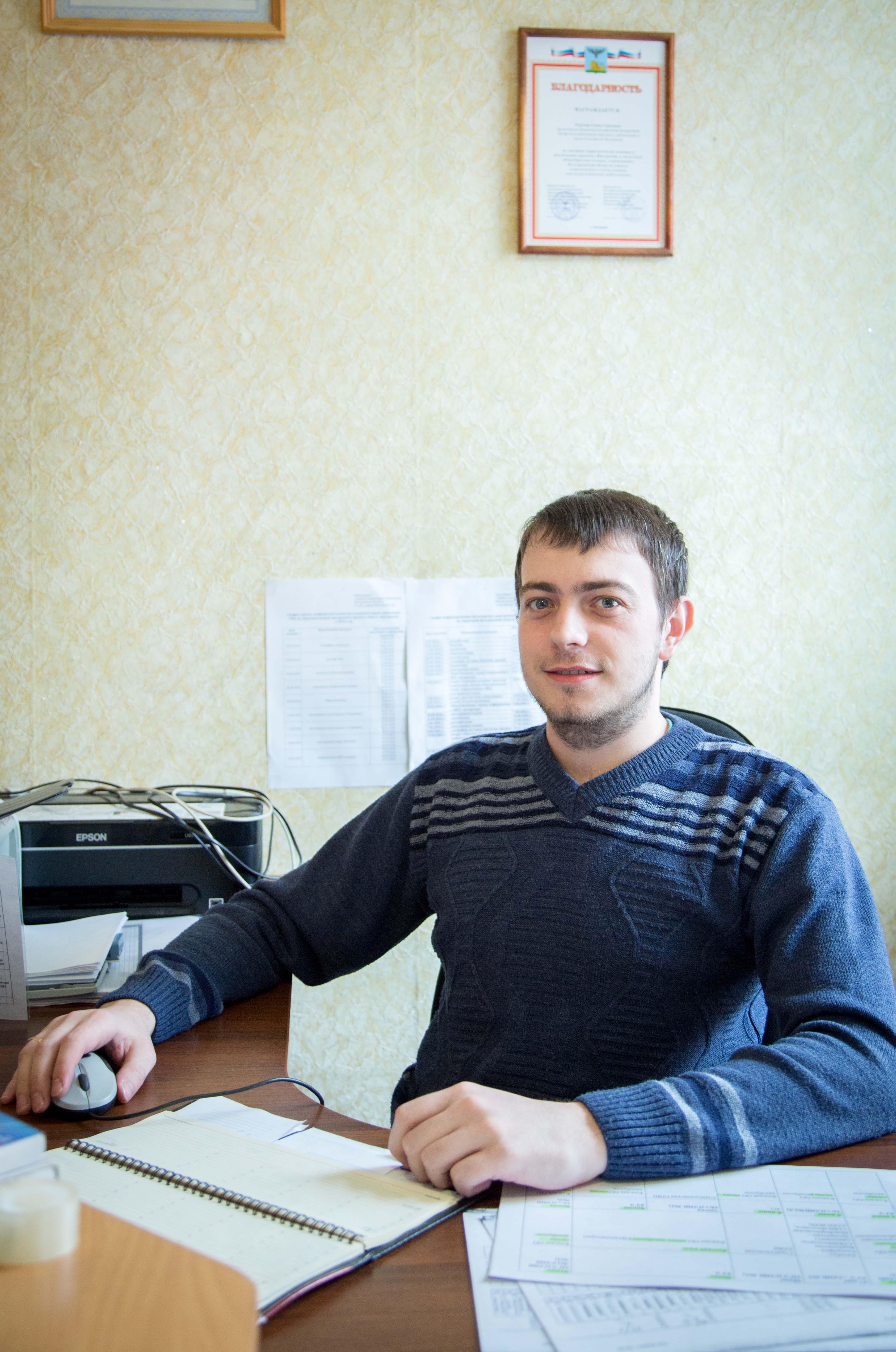 Коротенко Олег Юрьевич