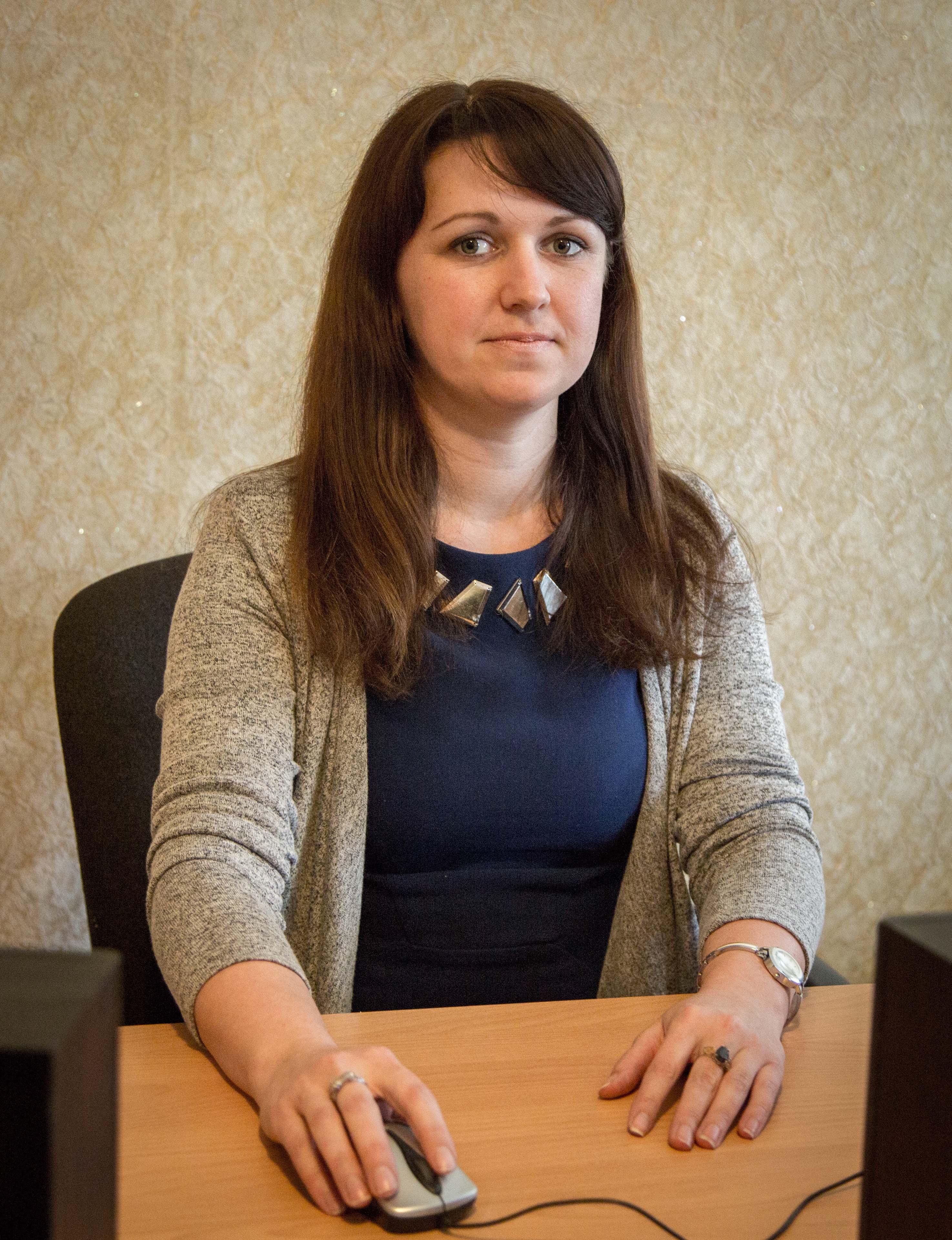 Остапенко Елена Сергеевна